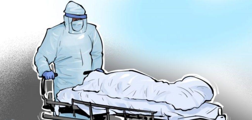 बाँकेमा कोरोना संक्रमणका कारण एक कैदीको मृत्यु