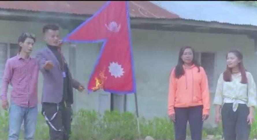 राष्ट्रिय झण्डा जलाउने गायकलाई थुनामा पठाउन आदेश , अन्य छुटे