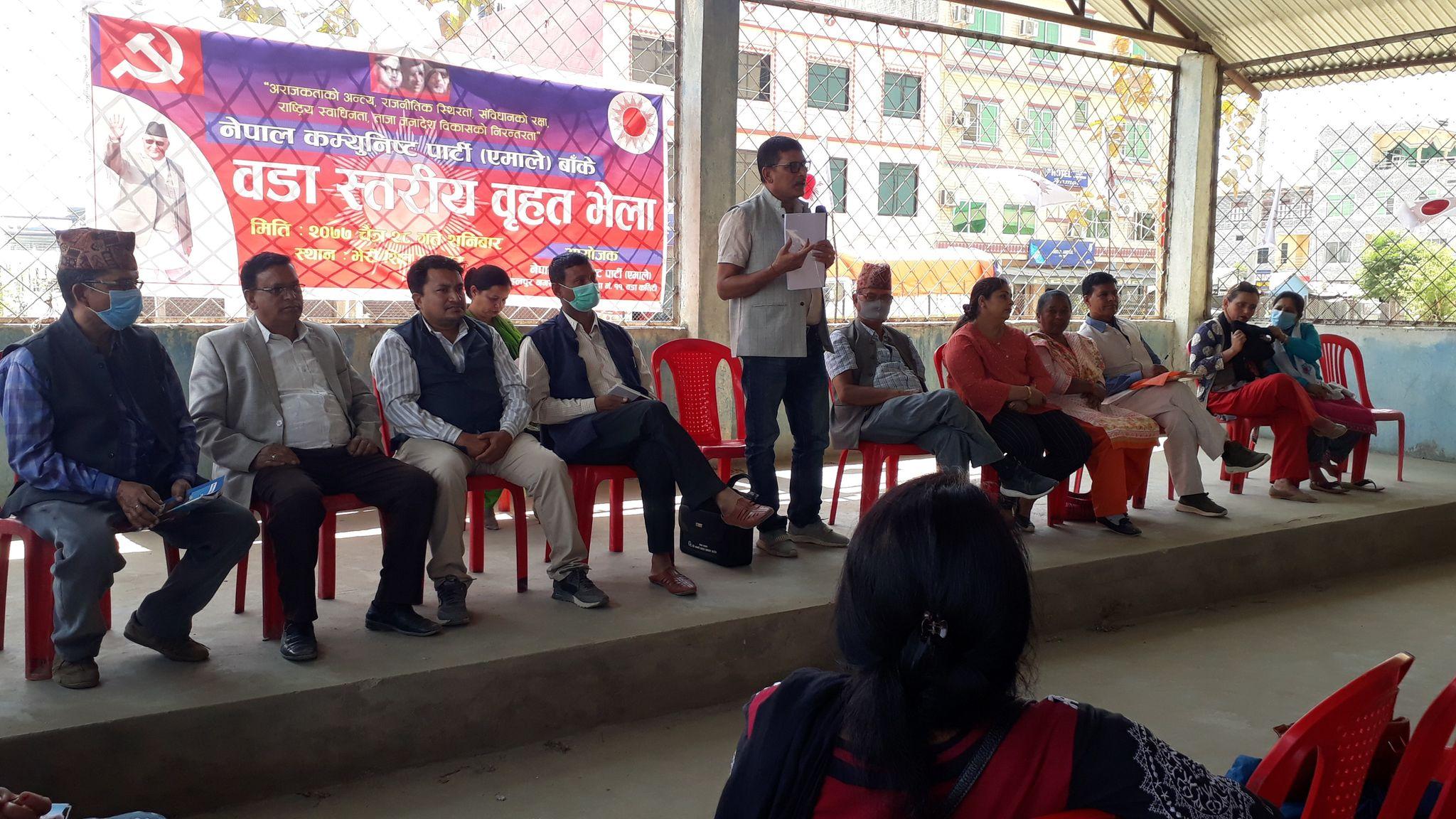 समृद्ध कोहलपुर निर्माणको प्रमुख दायित्व एमाले कोहलपुर कै हो : नेता विश्वकर्मा