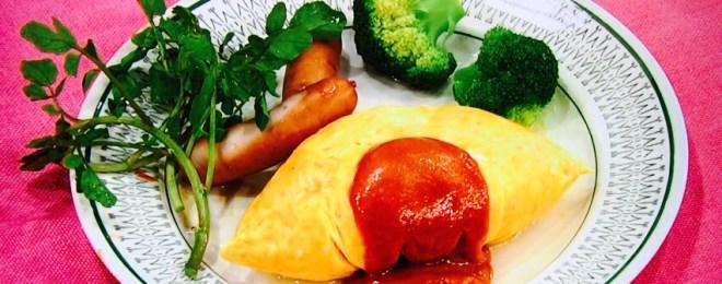平野レミのエッグほっぽりオムレツ