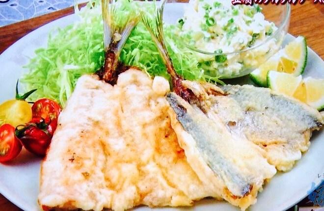平野レミの豆腐のタルタルdeいいおアジ