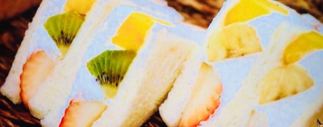 フルフル「フルーツサンドイッチ」