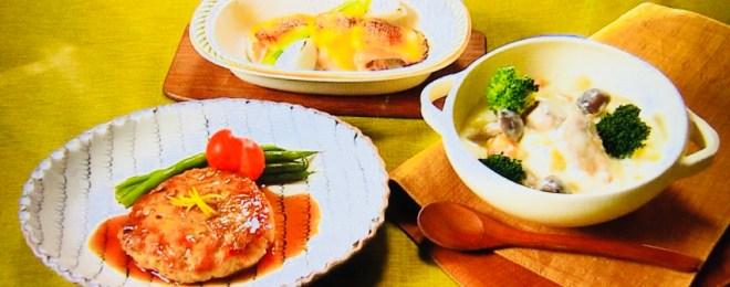 大原千鶴の鮭レシピ3品/きょうの料理