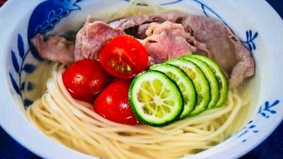 山野辺シェフのトマト水の冷やし麺