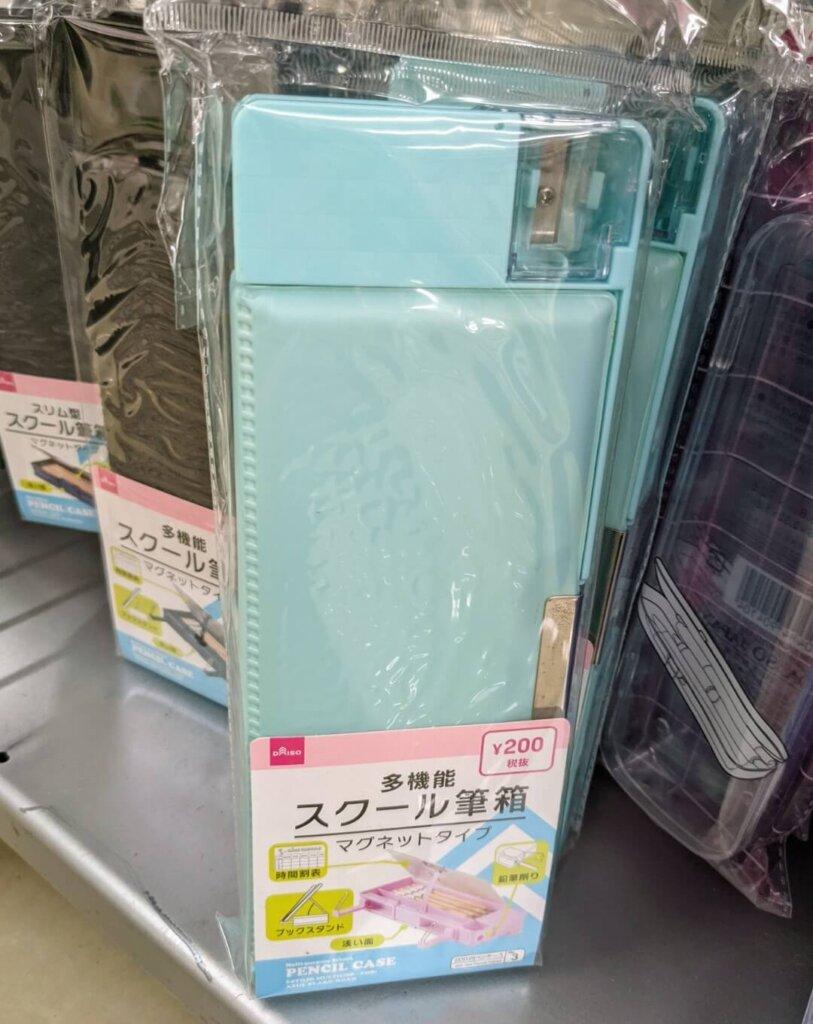 ダイソー 多機能スクール筆箱(マグネットタイプ)※200円商品