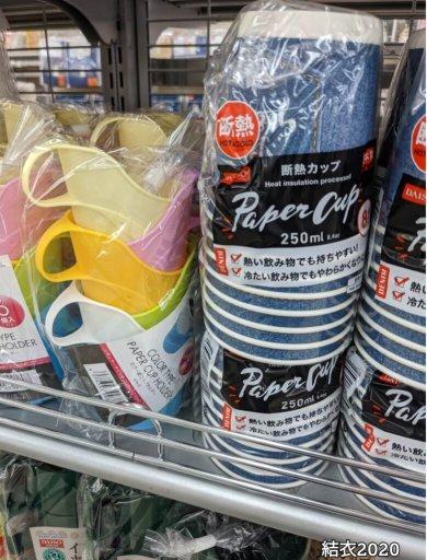 ダイソー 耐熱カップ、紙コップホルダー