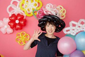 バルーンアーティスト山北由香さん 世界一の技 バルーンドレスも作るアーティスト