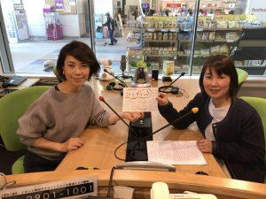 フリーアナウンサー、プロコーチyuiの藤井千代美・奈央美が担当する生放送ラジオ番組のゲスト。入間市豊岡のcafe FIKAの武久さんと。yuiでは話し方セミナー、コミニュケーション講座・企業研修、プライベートレッスンを受け付けています。