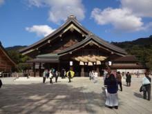 ooyashiro-haiden