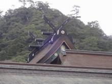 gohonden-yane