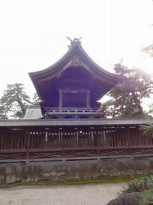 mefujinjya-gohonden