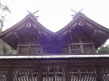 mihojinjya-honden-back