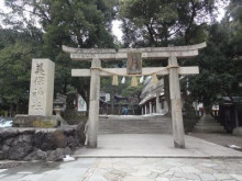 mihojinjya-torii
