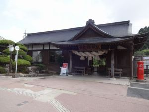 izumoyokotoeki1