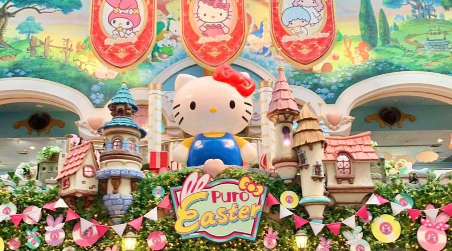 東京三麗鷗樂園