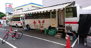 移動献血車