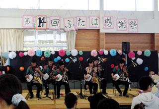 津軽三味線雅会の演奏
