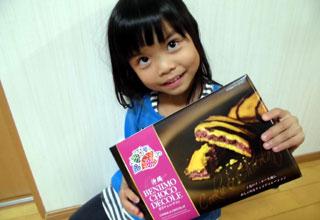沖縄べにいもチョコデコレ