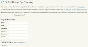 Mouse Eye Tracking 登録画面
