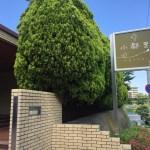 有馬温泉の小都里(ことり)なら素泊まり5650円。温泉付き!