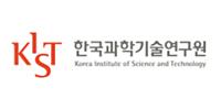 한국과학기술연구원
