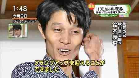suzuki-ryouriban