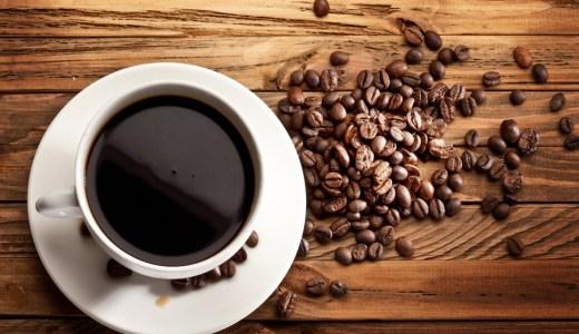 デカフェ、ノンカフェ、カフェインレスの違いは?一番少ないのはどれ?