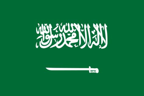 750px-Flag_of_Saudi_Arabia_svg
