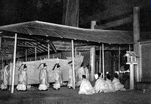 Ise_Shrine_Geku_Sengyo-no-gi_1953