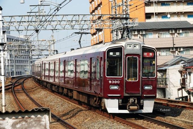 阪急9300系-相川駅通過