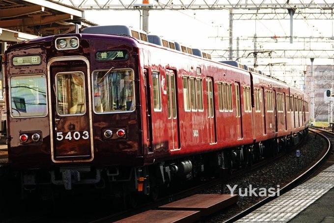 阪急5300系-5403