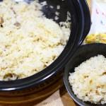 土鍋で炊き立て♬「いの一番」を使った香り高い梅ごはんのレシピ★