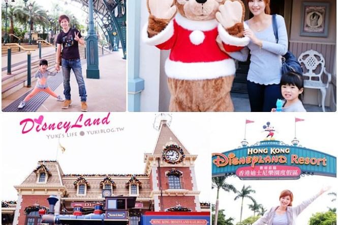 香港自由行┃香港迪士尼樂園I‧交通路線地圖、Disney商店紀念品、米奇鬆餅&限定聖誕節爆米花桶 ~ 完成夢想!