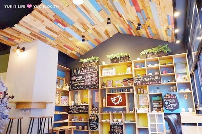 台北美食【好杯咖啡】彩色小屋澳洲打工渡假早午餐、雜貨@民權西路站