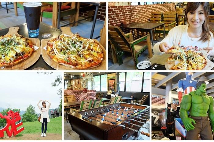 桃園復興角板山美食【ZOO ZOO CAFE露露咖啡】窯烤披薩美味爆料×美式風格氛圍好放鬆