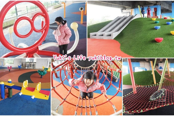 桃園景點【國際橋下兒童遊樂場】親子冒險公園.整排遊樂設施下雨也能玩!