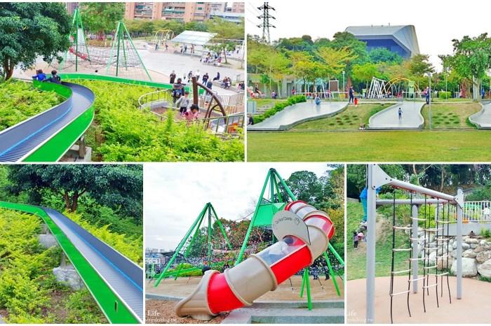 新北親子景點【魔豆山丘遊戲場】28公尺滾輪溜滑梯、戲水區~公園野餐好去處