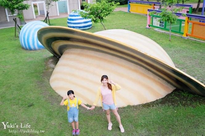嘉義行星主題免費親子景點【北回歸線太陽館】戶外室內都好玩!