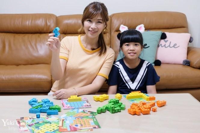 开箱【韩国AniBlock积木拼图】好玩桌游搭配AR小游戏×玩出聪明好脑力
