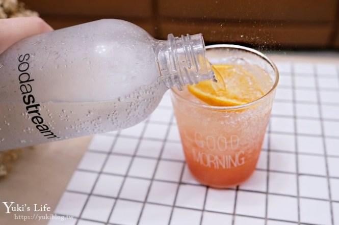 消暑團購中【Sodastream氣泡水機】一次學會10款繽紛氣泡飲