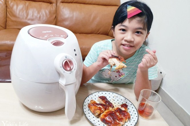 Arlink氣炸鍋×玫瑰白新色開團》平價又好用!炸雞鮮嫩美味×煎烤炸烘一機搞定!