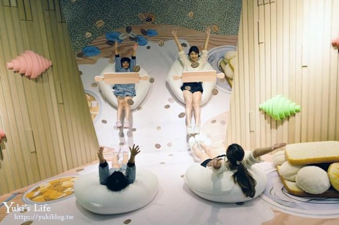 新北市觀光工廠【聖瑪莉丹麥麵包莊園】浪漫烘焙基地×親子互動遊戲、DIY、美食通通有!