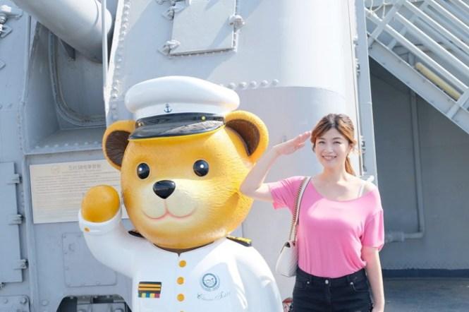 台南新景點【安平德陽艦泰迪熊艦長】帶你航行世界之旅