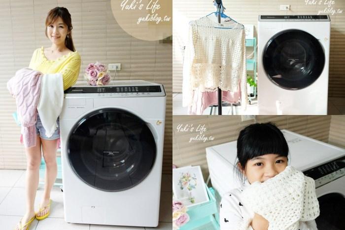 洗衣機推薦【Panasonic 雙科技變頻滾筒洗衣機 NA-V160HDH】洗劑量自動精準投入×烘衣快又香又軟×除蟎抗菌~洗衣乾淨真輕鬆