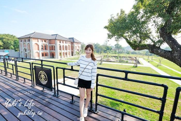 台南新景點【山上花園水道博物館】歷史建築美拍出遊親子好去處~還有戲水池可以玩水