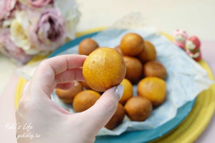 親子DIY【地瓜球食譜】夜市小吃自己做×這樣壓一壓就變好吃了!