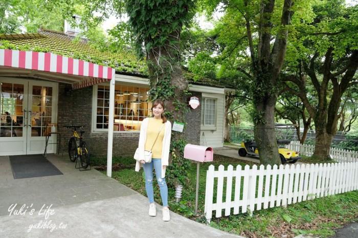 台北士林美食【凱莉餐廳】陽明山大草皮美式餐廳×吃炸雞、親子戶外溜滑梯