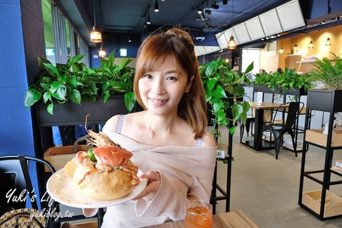 基隆美食【蓝食谧境】和平岛异国料理×看海景观餐厅×亲子玩沙玩水