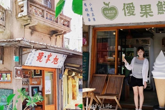台南美食【旭峯號(僾果鮮)】五金行老建築變身網美必訪點、文青打卡點!