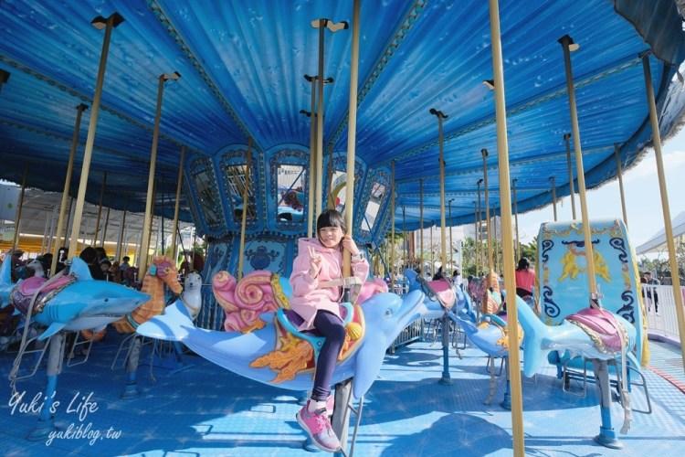 台北親子景點【兒童新樂園】暑假暢遊一日票~無限次數搭乘超嗨的!